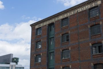 Department Bonded Warehouse